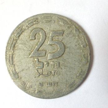 """מטבע 25 מיל, אלומיניום, מדינת ישראל, תש""""ט 1949 ציר מסובב"""