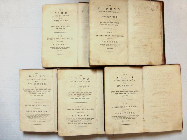 """ספר תורת אלוהים והוא חומש עם תרגום הללנדית, S.I. Mulder, אמסטרדם תקפ""""ו 1826 5 חלקים"""