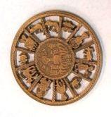 מדלית ארד 25 למדינת ישראל מנוסרת מברונזה (עבודת יד אומן), עיצוב גדעון קייך,  צד שני גלגל המזלות, 69 גרם