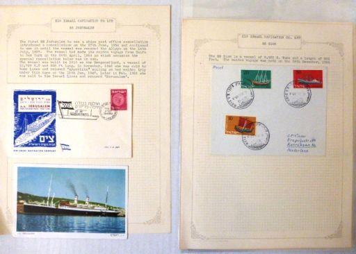 לוט 18 פריטי דואר ים ישראלי שנות ה50-60