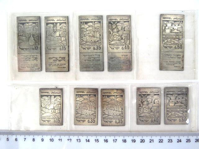 """סדרת פלקי בולים עשויים כסף, """"מועדים לשמחה תשכ""""ט"""" 1969-1970: ערכים: 12,15,35,40,60 אג'  (5 פלקים), עם שובל, וכן ערכים: 15, 35 (2), 40, 60 א""""ג, בלי שובל"""