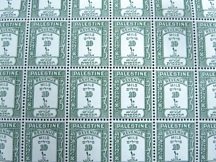 """גליון בולי הכנסות Palestine Revenue, פלשתינה א""""י ע""""ס 10 מיל לבול, ס""""ה 10+10 כפול 10=200 בולים"""