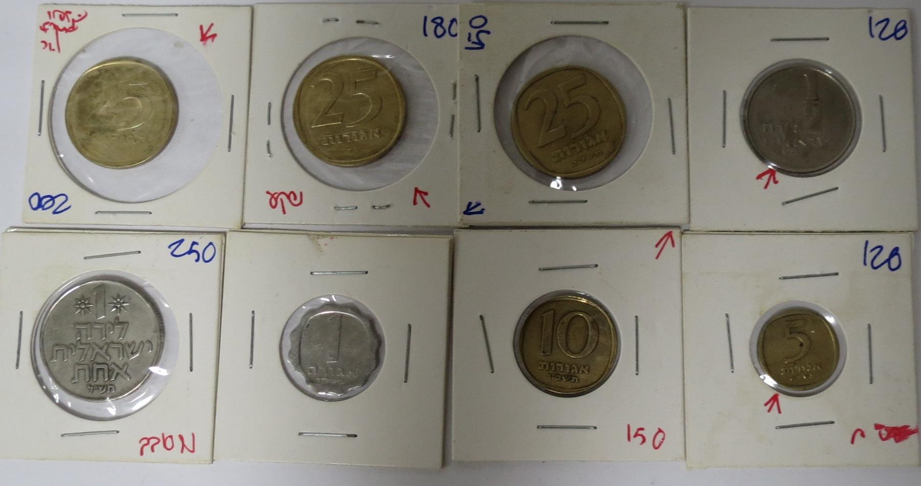 """לוט מטבעות סדרת לירה ישראלית טעויות הטבעה: הטבעה עמוקה וכו', 1 ל""""י, חצי ל""""י, 25 אג (3), 10 אג', 1 אג'"""