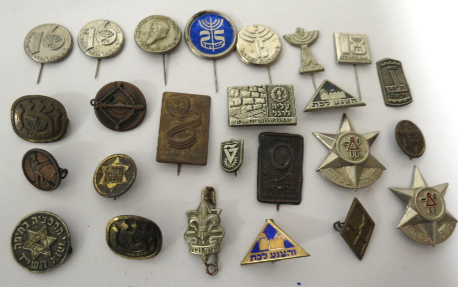 לוט 25 סיכות-סמלים, ארץ ישראל, שנות ה40-70