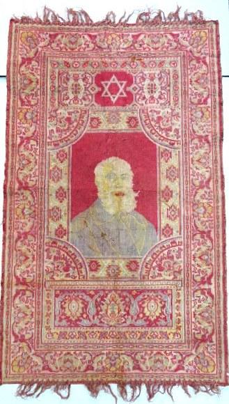 """שטיחון עם דיוקן מכס נורדאו (דהוי) תוצ' בי""""ס תורה ומלאכה (אליאנס), 1882-1926"""