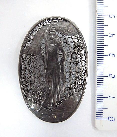 """סיכת כסף 925, פיליגרן עם תבליט וכיתוב """"רות"""", בצלאל, ירושלם"""