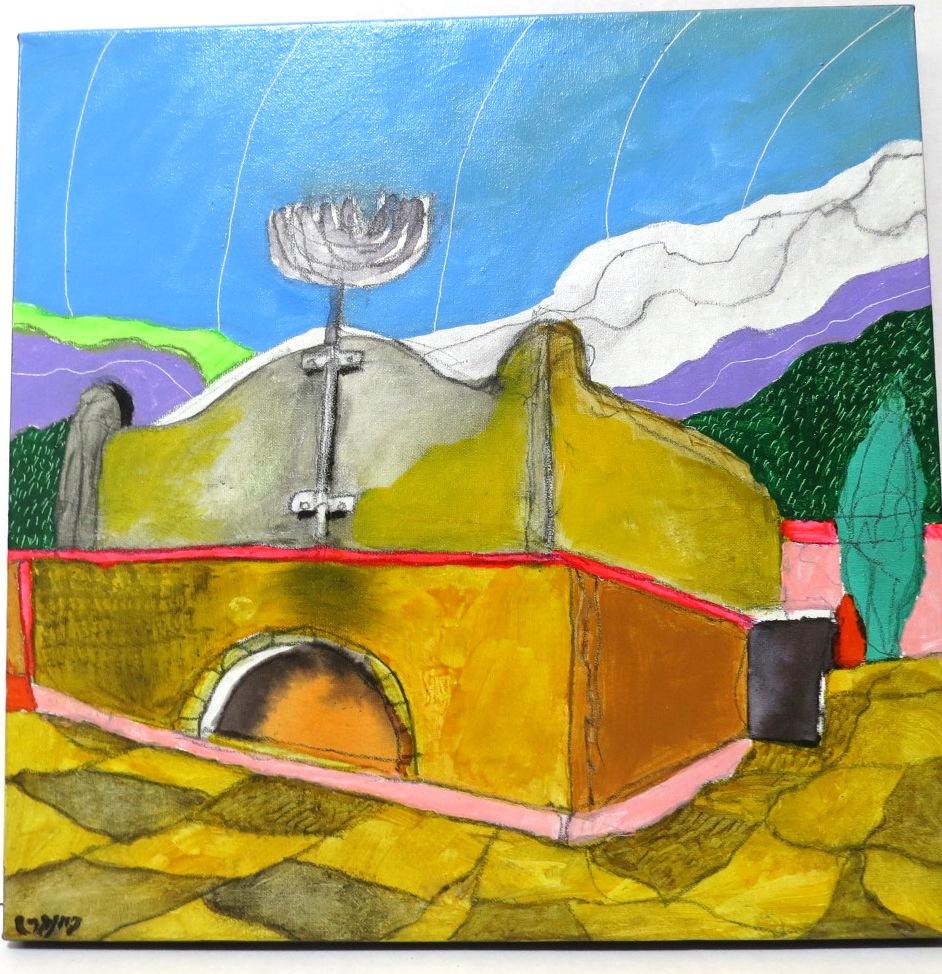 אקריליק על בד, בית הכנסת העתיק בפקיעין 30X30