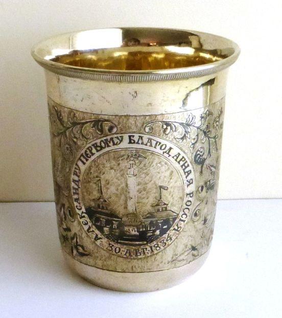 """כוס כסף 84, רוסיה הצארית מוסקבה, 1838, 121 גרם, גובה 8.5 ס""""מ"""