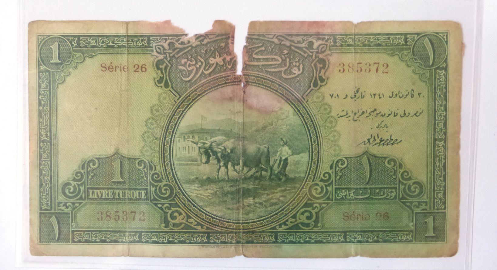 שטר לירה טורקית 1391 (1926) פגום, מצב Fair