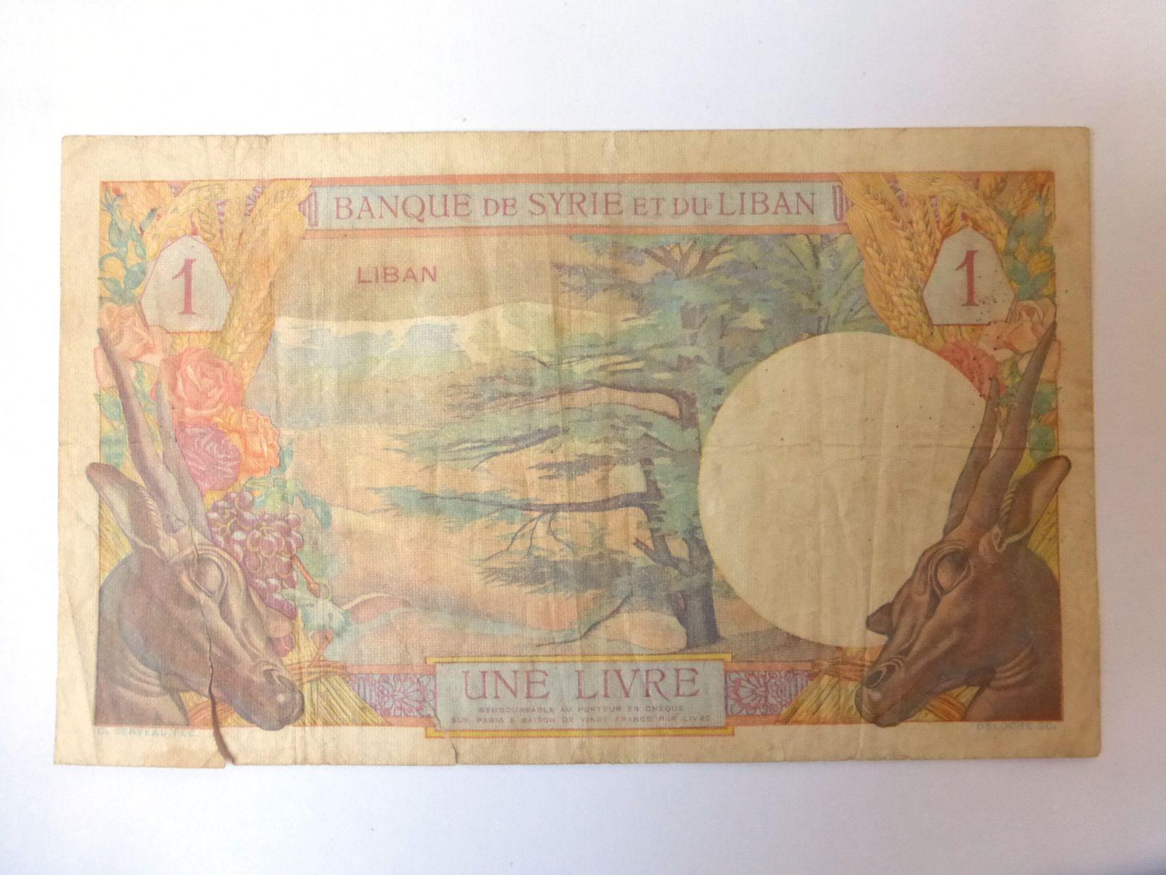 """שטר ע""""ס 1 לירה, Une Lirre 1.9.39, קרעים, מצב Good"""