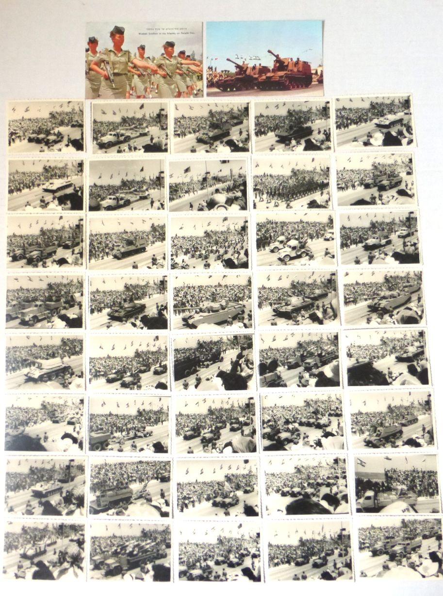 """ארבעים צילומים ושתי גלויות מצעד צה""""ל, יום העצמאות 1968"""