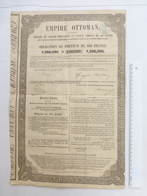 """אגרת חוב של האימפריה העותמאנית ע""""ס 400 פרנקים, קונסטנטינופול, 1870"""