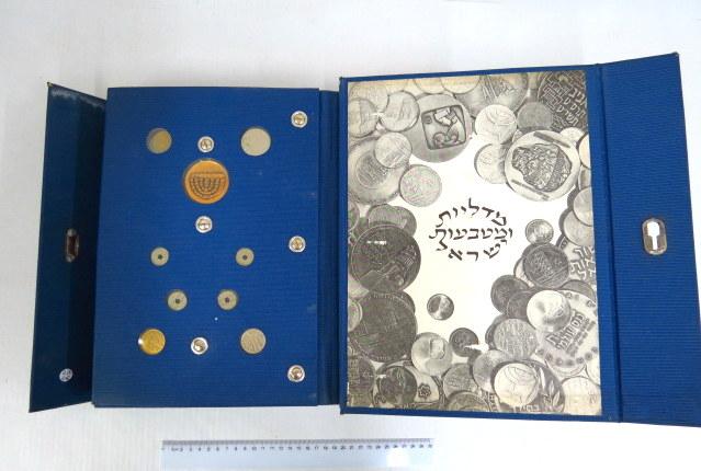 אלבום מטבעות ומדליות עם אוסף של מדליות ומטבעות ישראלים
