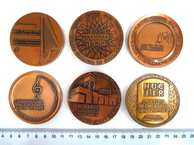 שש מדליות הענקה: הקונגרס היהודי, פסטיבל למוסיקה, חומה ומגדל, המכון למקרא, תחרות לנבל, איגוד בתי כנסת