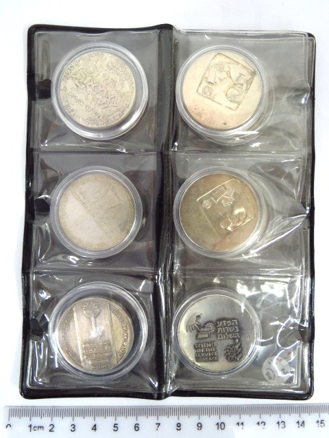 שמונה מדליות כסף הענקה ממלכתיות 1959-1964, הדסה עם ובלי כיתוב, צים וכו'