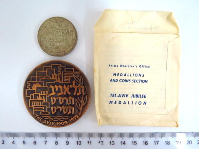 """שתי מדליות """"תל-אביב"""", כסף (30 גרם), וארד"""