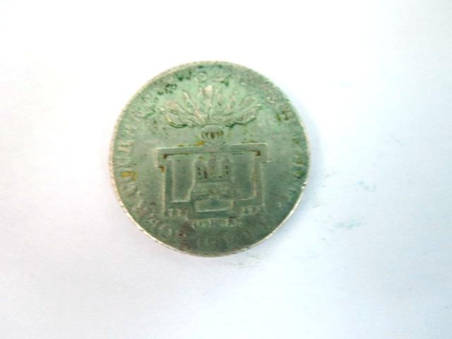 "מטבע כסף ע""ס 32 Schilling Augustus Franciscus II, Hamburg, 1796"