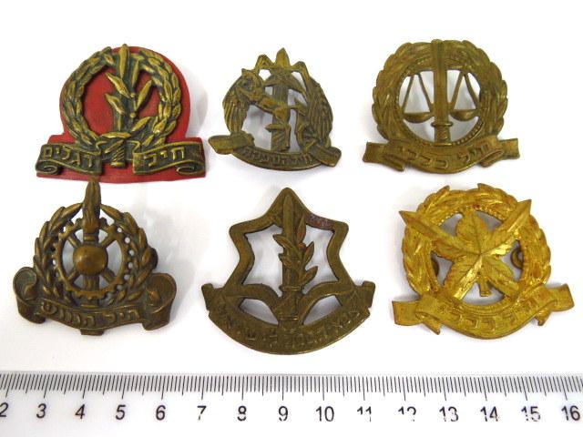 """ששה סמלי כובע של צה""""ל: חיל כללי צבא הגנה לישראל, חיל רגלים, חיל החימוש, חיל כללי (משפטים), וחיל הספקה (גירסא ב)"""