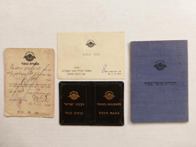 ארבעה פריטי רכבת ישראל: תעודת עובד בכיר (דוגמה), כרטיס כבוד, שנה טובה ותעודת עובד