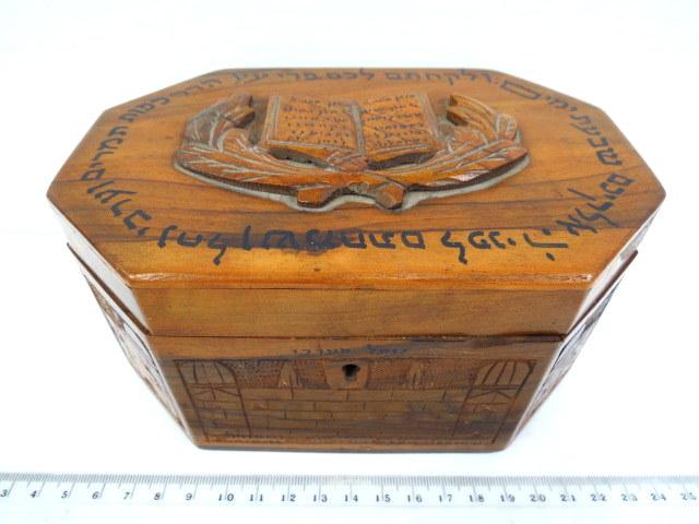 קופסת אתרוג, עץ זית מגולף ארץ ישראל, תקופת המנדט, עם מראה הכותל, קבר רחל, יד אבשלום, מסגד עומר, מערת המכפלה
