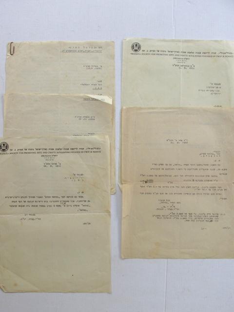 """חמישה מכתבים (חלקם העתקים) של בצלאל החדש, ירושלים, תרצ""""ד 1934"""