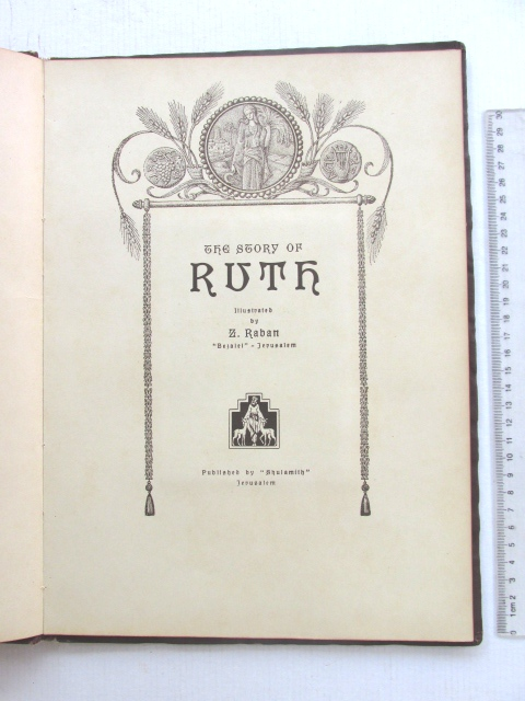 The Story of Ruth (English Ed) publ. by Shulamith, Jerusalem