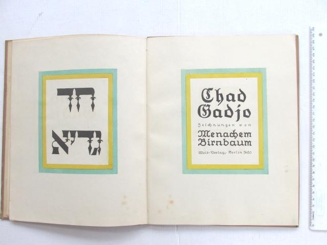 Chad Gadjo, Zeichnungen von Menachem Birnbaum, Welt Vlg. Berlin 5680 כריכה מקורית פרומה