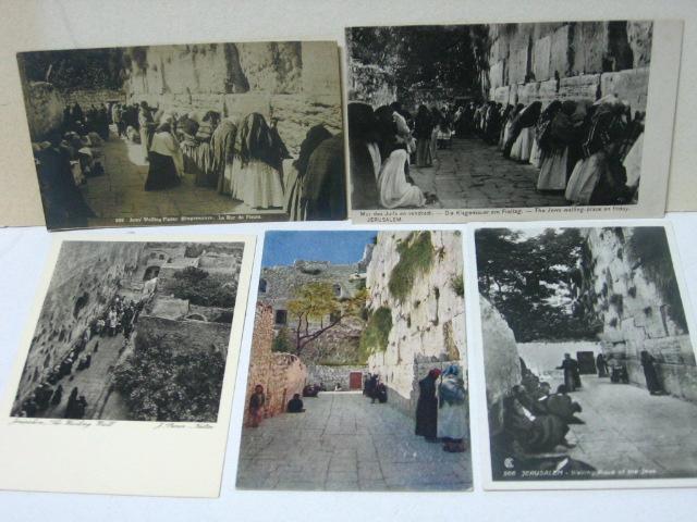 חמש גלויות, מראה הכותל בשנות ה-20-40