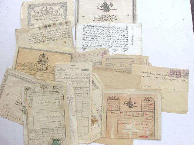 """לוט תעודות ומסמכים של השלטונות העותמאניים בא""""י (ערבית)"""