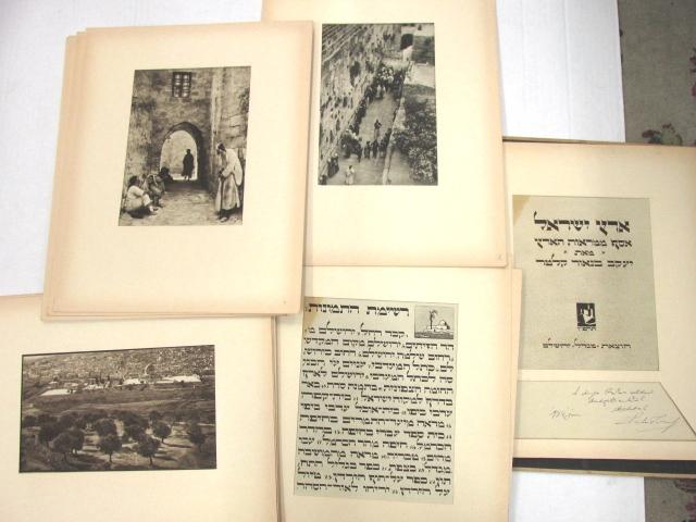 """ארץ ישראל, אסף ממראות הארץ הוצ' """"מגדל"""", ירושלם, 1925, ס""""ה 24 תמונות (ע""""פ צילומים ) בתיק מקורי"""