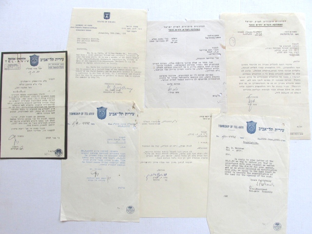 """שבעה מכתבים מודפסים חתומים ביד ע""""י אישי ציבור, ישראל, שנות ה30-50: יוסף בורג (2), ישראל רוקח (3), משה קול (2)"""