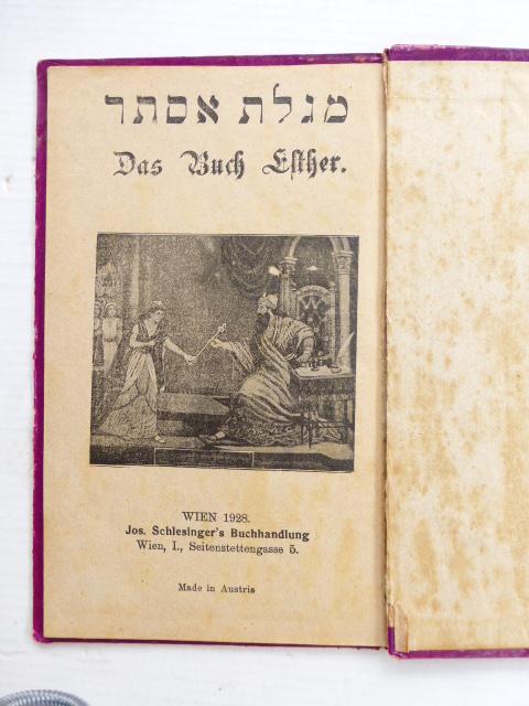 מגילת אסתר, עברית עם תרגום לגרמנית הוצ' יוסף שלזינגר, וינה-אוסטריה, 1928