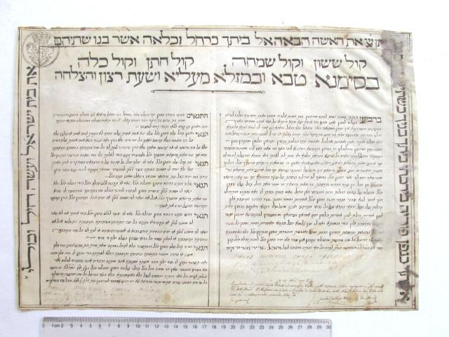 """כתובה כתובה ביד ע""""ג קלף נכתבה בעיר פיסא, בשנת תקנ""""ב 1792, של שמואל בן רפאל פיאזרו ובת שבע בת יהודה קאלו,"""