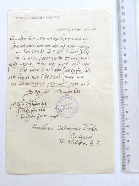 """מכתב כתוב וחתום ביד, בודהפשט תרפ""""ט 1929"""