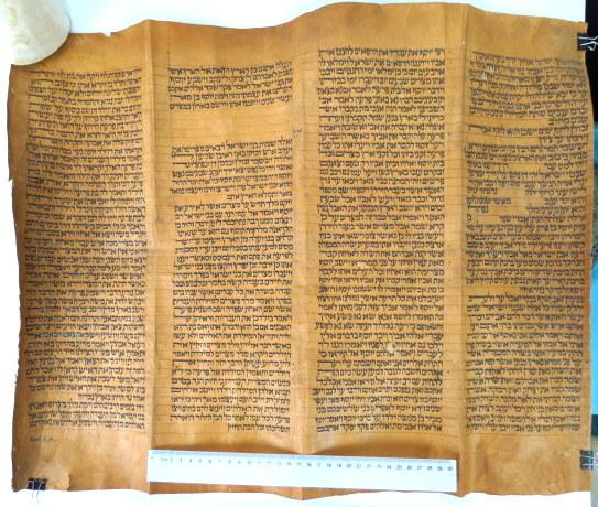 יריעת גוויל מתוך ספר תורה כתב יד תימני, המאה ה19