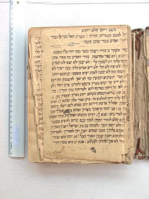 """כתב יד תימני, הפטרות התורה עם כריכת עור, נכתב ע""""י יחיא בן הארון"""