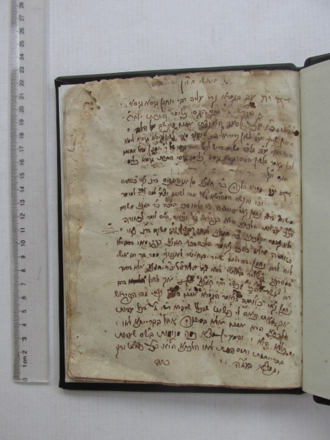 כתב יד , חידושי חולין, מזרח אירופה, המאה ה18