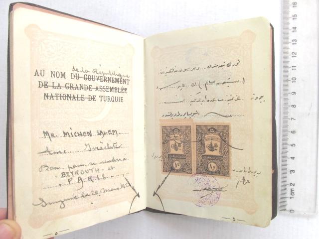 פספורט טורקי של יהודי תושב ביירות הוצא ב 1924