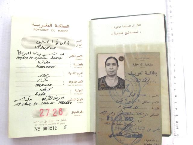 פספורט מרוקני של יהודי תושבת מקנס הוצא ב 1967, יחד עם תעודת זהות מרוקנית