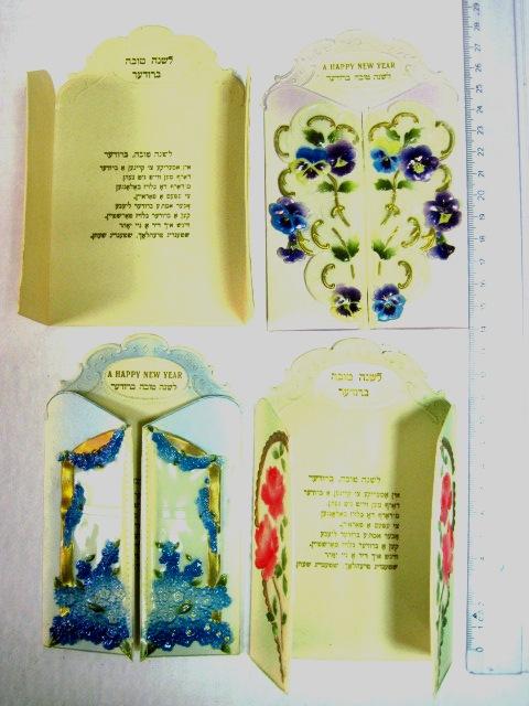 ארבע שנות טובות עשויות צלולויד עם דוגמת פרחים, תוצ' גרמניה, תחילת המאה ה20, עבור השוק האמריקאי
