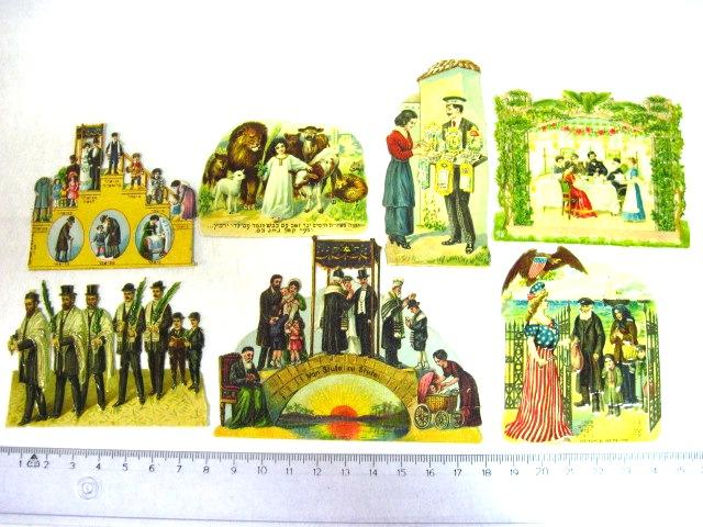 7 פרסים יהודים פורמט קטן (5) ושנים נוספים, גרמניה, 1906