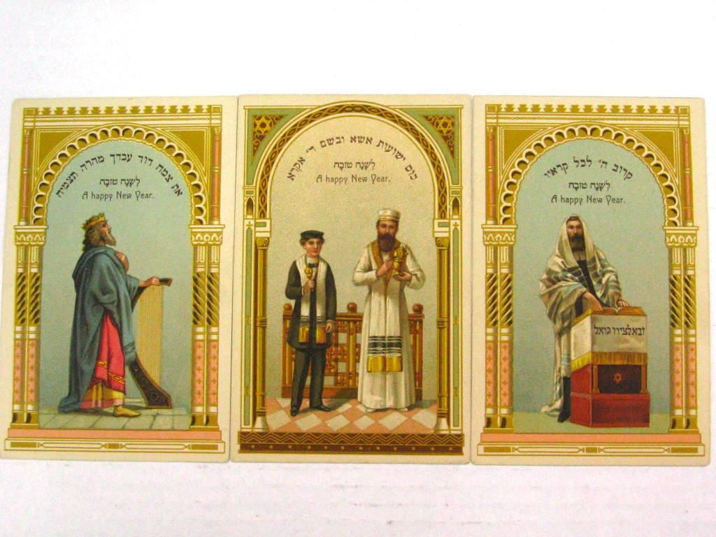 שלוש גלויות שנה טובה גרמניה תחילת המאה ה20: כוס ישועות, צמח דוד ונוסף