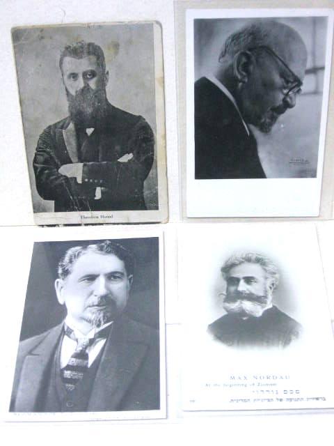 ארבע גלויות, ההנהגה הציונית תאודור הרצל, מכס נורדאו, נחום סוקולוב, וחיים ויצמן