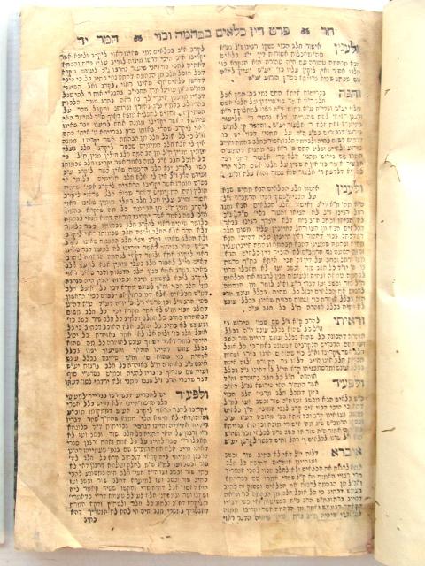 """הר המר, חדושים על הרמב""""ם שאלוניקי תקצ""""ה 1835 עם דרשות והספדים, פרטי דין כלאיים בבהמה,דף יד-נט, דרוש לנשואין, להספד א-לח + ה' דפי מפתחות"""