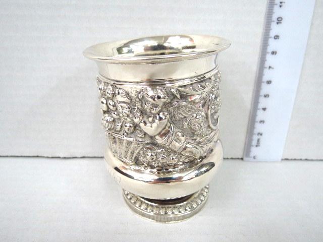 גביע כסף, לונדון, אנגליה סגנון רג'נסי, עם עבודת תבליט, פוטי עם פרחים ופירות