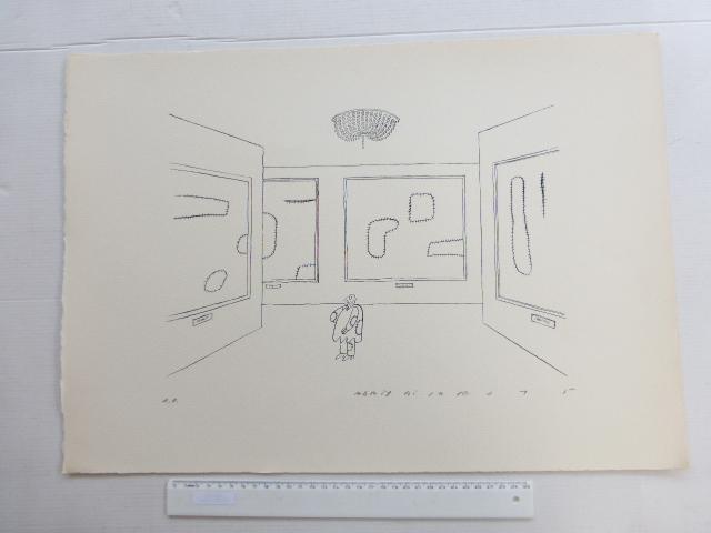 ליטוגרפיה, שחור-לבן, קבצן בתערוכה חתום AP