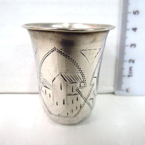 כוסית כסף 84, צ'רקה, רוסיה הצארית 1895
