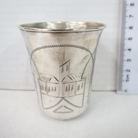 כוס כסף 84, רוסיה, 1895