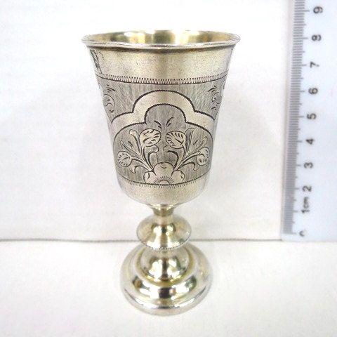 גביע כסף קטן, מוסקבה, רוסיה הצארית 1882