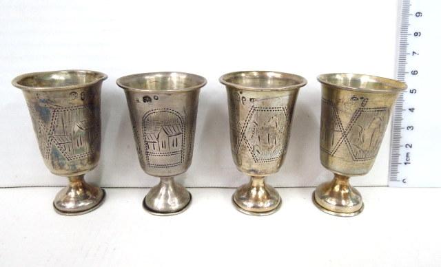 ארבעה גביעי כסף 84, רוסיה הצארית